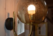 Vintage Smoked Glass Globe Sconce, 1969